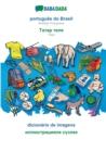 Image for BABADADA, portugues do Brasil - Tatar (in cyrillic script), dicionario de imagens - visual dictionary (in cyrillic script) : Brazilian Portuguese - Tatar (in cyrillic script), visual dictionary