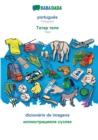 Image for BABADADA, portugues - Tatar (in cyrillic script), dicionario de imagens - visual dictionary (in cyrillic script) : Portuguese - Tatar (in cyrillic script), visual dictionary