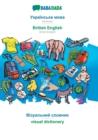 Image for BABADADA, Ukrainian (in cyrillic script) - British English, visual dictionary (in cyrillic script) - visual dictionary : Ukrainian - British English, visual dictionary