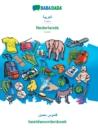 Image for BABADADA, Arabic (in arabic script) - Nederlands, visual dictionary (in arabic script) - beeldwoordenboek : Arabic (in arabic script) - Dutch, visual dictionary