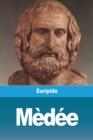 Image for Medee