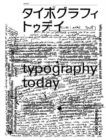 Image for Typography today