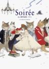 Image for Soiree: The Art of Nekosuke