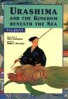 Image for Bilingual Picture Book Urashima & the Kingdom Bene