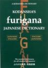 Image for Kodansha's furigana Japanese dictionary  : Japanese-English / English-Japanese