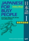 Image for Japanese for busy people I: Teacher's manual for the revised 3rd edition : Bk. 1 : Teacher's Manual