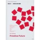 Image for Sou Fujimoto  : primitive future