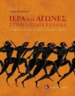 Image for Games and Sanctuaries in Ancient Greece (Greek language edition) : Olympia, Delphoi, Isthmia, Nemea, Athens
