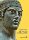 Image for Delphi and its Museum (Greek Language edition)