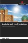 Image for Arab-Israeli confrontation