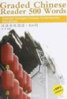Image for Graded Chinese Reader 500 Words - Selected Abridged Chinese Contemporary Short Stories