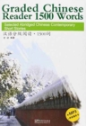 Image for Graded Chinese Reader 1500 Words - Selected Abridged Chinese Contemporary Short Stories
