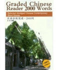 Image for Graded Chinese Reader 2000 Words - Selected Abridged Chinese Contemporary Short Stories