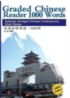 Image for Graded Chinese Reader 1000 Words - Selected Abridged Chinese Contemporary Short Stories