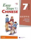 Image for Easy steps to Chinese7,: Textbook