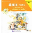 Image for The Monkey King and Journey to the West