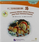 Image for Chinese Idioms about Horses and Their Related Stories