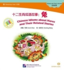 Image for Chinese Idioms about Hares and Their Related Stories