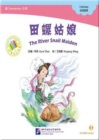Image for The River Snail Maiden