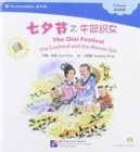 Image for The Qixi Festival