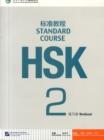Image for HSK Standard Course 2 - Workbook