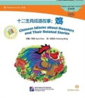Image for Chinese Idioms about Roosters and Their Related Stories