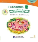 Image for Chinese Idioms about Pigs and Their Related Stories