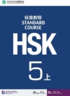 Image for HSK Standard Course 5A - Textbook