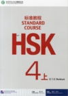 Image for HSK Standard Course 4A - Workbook