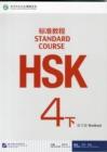 Image for HSK Standard Course 4B - Workbook