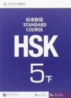 Image for HSK Standard Course 5B - Textbook