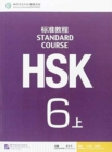 Image for HSK Standard Course 6A - Textbook