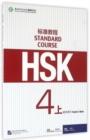 Image for HSK Standard Course 4A - Teacher s book