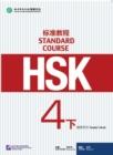 Image for HSK Standard Course 4B - Teacher s Book