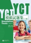 Image for YCT Simulation Tests Level 1