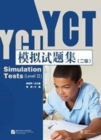 Image for YCT Simulation Tests Level 2