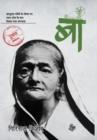 Image for BAA