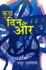 Image for Kuchh Din Aur