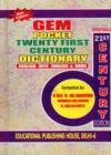 Image for Gem Pocket English-Urdu Dictionary