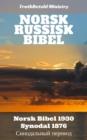 Image for Norsk Russisk Bibel: Norsk Bibel 1930 - Synodal 1876               N   N        N.