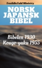 Image for Norsk Japansk Bibel: Bibelen 1930 - Kougo-yaku 1955.
