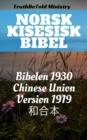 Image for Norsk Kinesisk Bibel: Bibelen 1930 - Chinese Union Version 1919 - a  a.