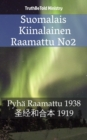Image for Suomalais Kiinalainen Raamattu No2: Pyha Raamattu 1938 - a  c  a  a      1919.