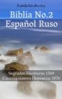 Image for Biblia No.2 Espanol Ruso: Sagradas Escrituras 1569 -               N           Y  N 1876.