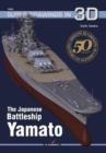 Image for The Japanese Battleship Yamato