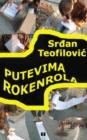 Image for PUTEVIMA ROKENROLA