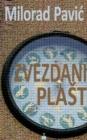 Image for Zvezdani Plast