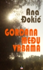 Image for Gordana meA u vrbama
