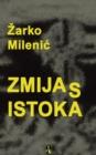 Image for ZMIJA S ISTOKA
