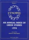 Image for Synopsis  : an annual index of Greek studies, 1994